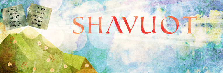 Banner Image for TIKKUN LEIL SHAVUOT
