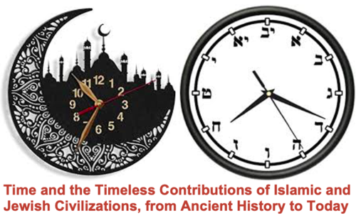 Banner Image for Time and the Timeless Contributions of Islamic and Jewish Civilizations, from Ancient History to Today
