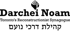 Logo for Congregation Darchei Noam: Toronto's Reconstructionist Synagogue