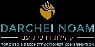 Logo for Congregation Darchei Noam: Toronto's Reconstructionist Synagogue