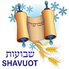 Banner Image for Family Shavuot Music and Learning