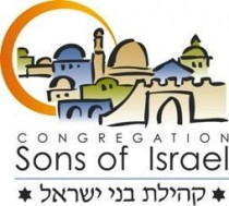 Logo for Congregation Sons of Israel (Cherry Hill)