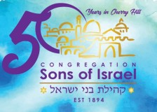 Logo for Congregation Sons of Israel