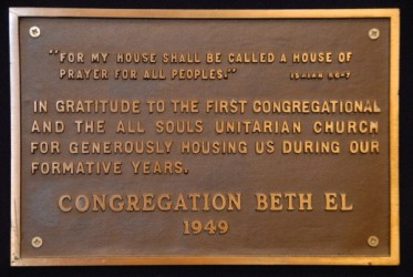 Congegation Beth El Founding Plaque