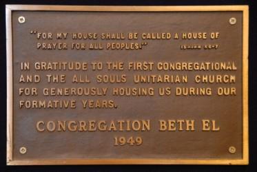 Congegation Beth El Founding Plaque