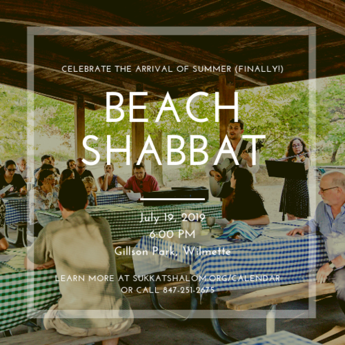 Banner Image for Beach Shabbat at Gillson Park