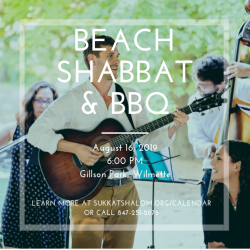 Beach Shabbat and BBQ Dinner - Event - Congregation Sukkat