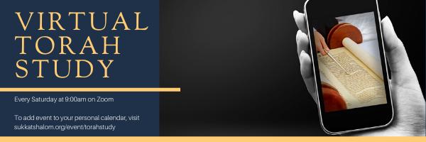 Banner Image for Virtual Torah Study