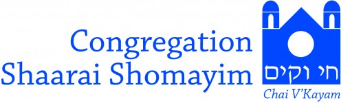 Logo for Congregation Shaarai Shomayim