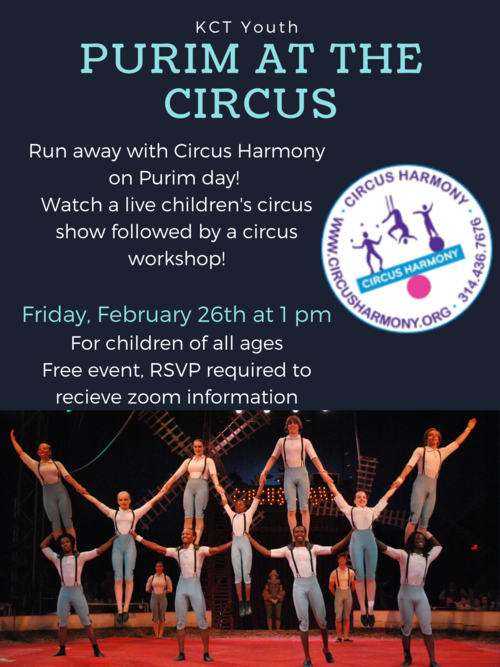 Banner Image for Purim at the Circus