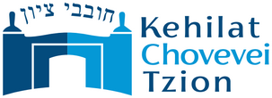 Logo for Kehilat Chovevei Tzion
