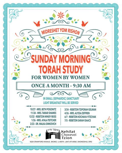 Banner Image for Midreshet Yom Rishon