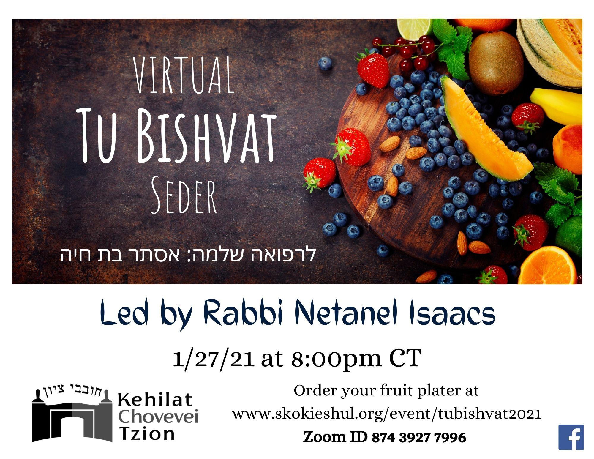 Tu Bishvat Seder - Event - Kehilat Chovevei Tzion