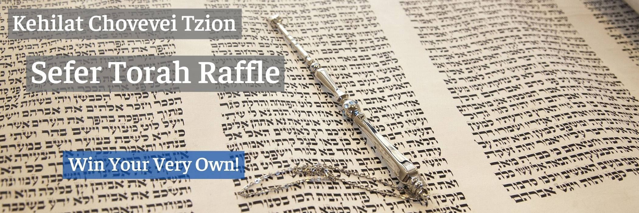 "<a href=""/torahraffle""