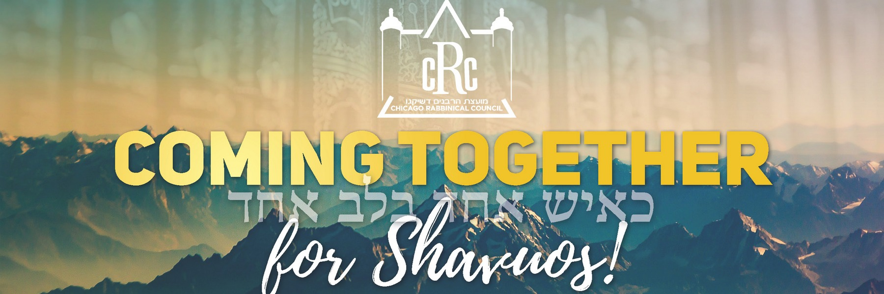 "<a href=""https://www.skokieshul.org/event/communityshavuos5780""