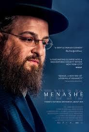 Banner Image for Movie Night: Menashe