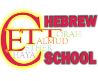 Cett Hebrew School