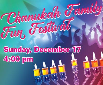 Chanukah Family Fun Festival
