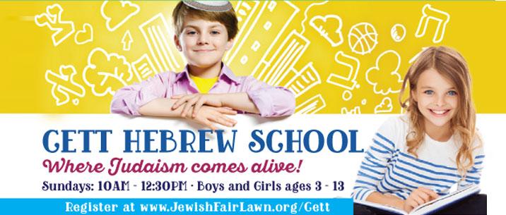 Hebrew School Image
