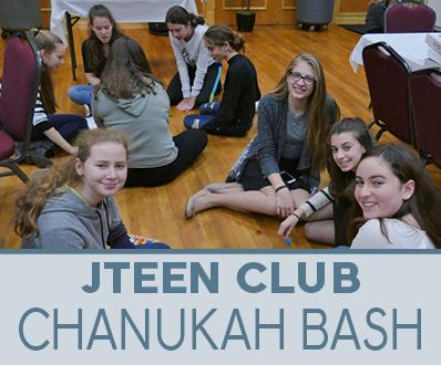 Jteen Club Chanukah Bash