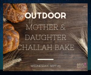 Mother/Daughter Challah Bake