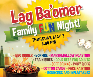 Lag BaOmer Family Fun Night