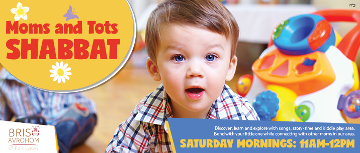 Banner Image for Moms & Tots Shabbat
