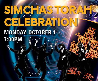 Simchas Torah Celeration