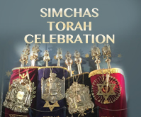Simchas Torah Celebration
