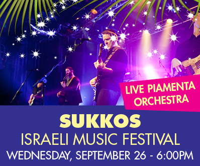 Sukkos Israeli Music Festival