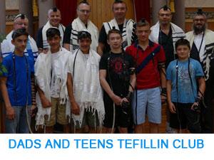 Tefillin Club