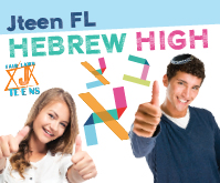 Jteen Hebrew High