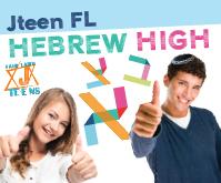 Jteen Hebrew High