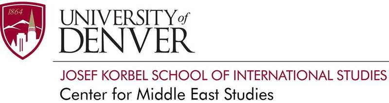 Center for Middle Eastern Studies logo