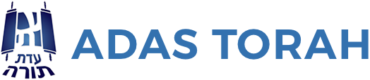 Logo for Adas Torah