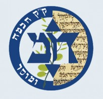 Logo for Hochma U'Mussar