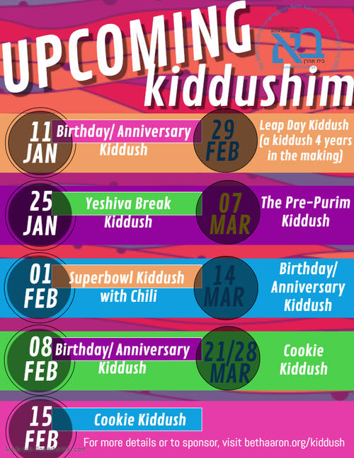 Banner Image for Kiddush - Cookie Kiddush