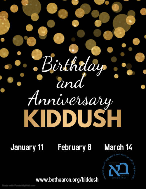 Banner Image for Birthday and Anniversary Kiddush
