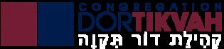Logo for Congregation Dor Tikvah