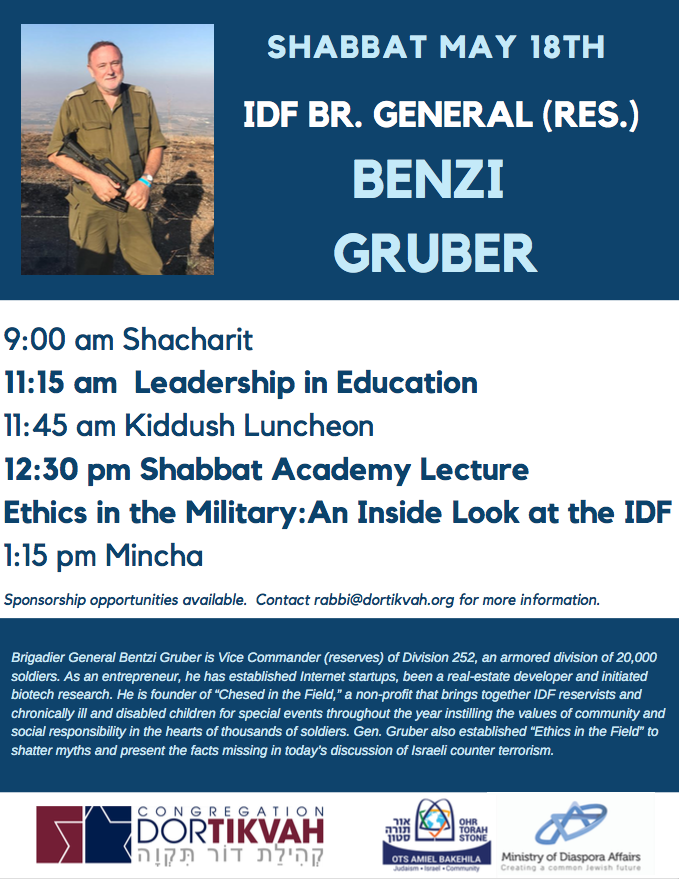 Banner Image for Shabbat with IDF General Benzi Gruber