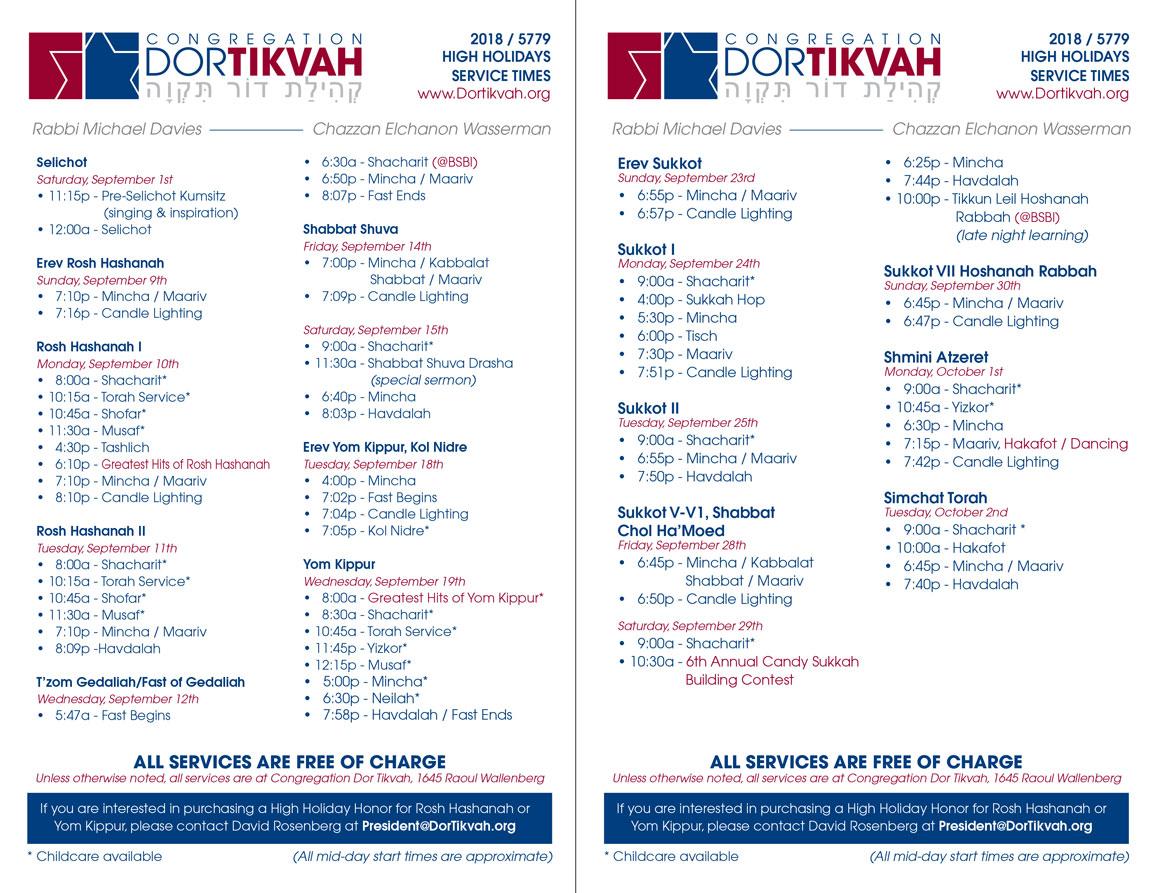 High Holidays Service Times - Congregation Dor Tikvah