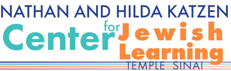 Logo for Nathan and Hilda Katzen Center for Jewish Learning