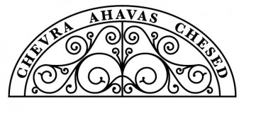 Logo for Chevra Ahavas Chesed, Inc.