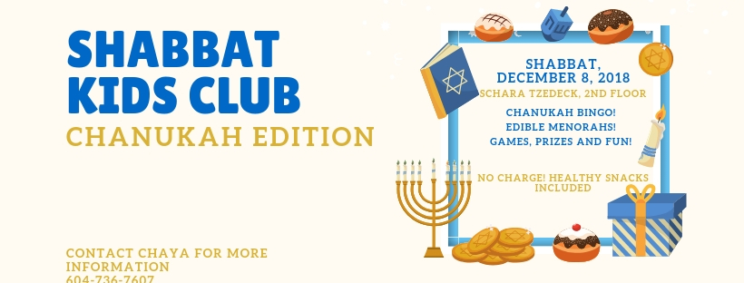 "<span class=""slider_description"">Kids Club Chanukah</span>"