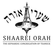 Logo for Shaarei Orah - The Sephardic Congregation of Teaneck