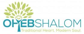 Logo for Oheb Shalom Congregation