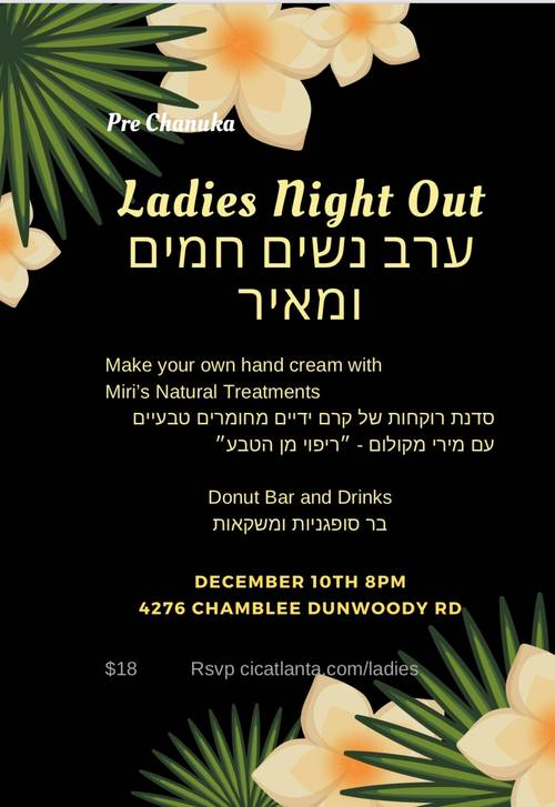 Banner Image for Pre Chanuka Ladies Night Out