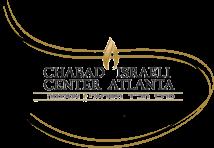 Logo for Chabad Israeli Center Atlanta