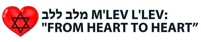 "מלב ללב M'lev l'lev: ""From Heart to Heart"""