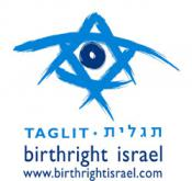 Birthright Icon